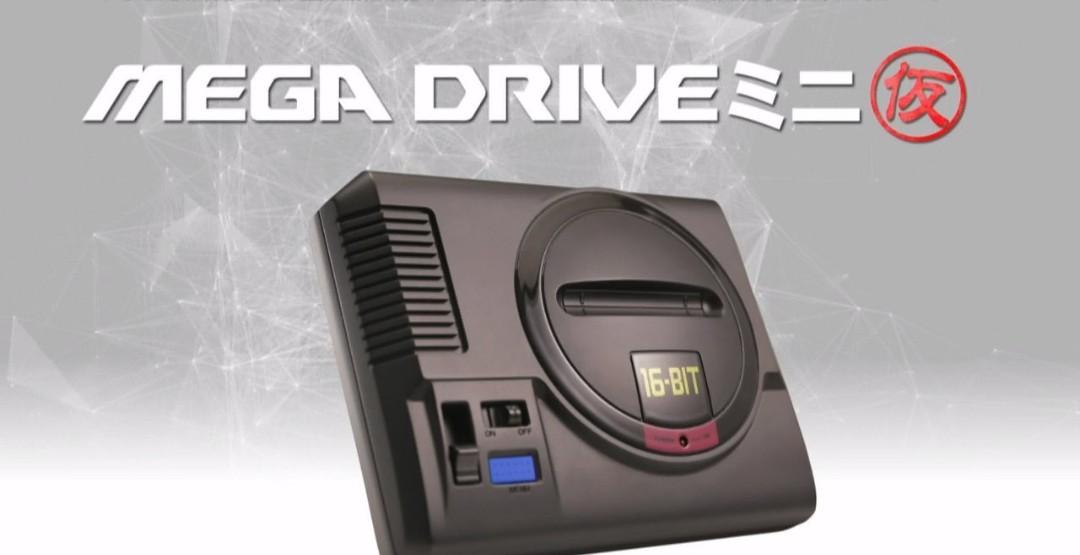 Sega anuncia el lanzamiento de una Mega Drive Mini.