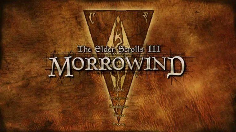 Morrowind llega mejorado y recargado a la Xbox One X.